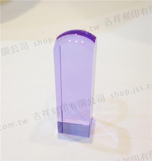 玻璃水晶印章-6分方型