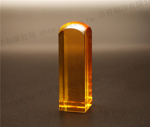 玻璃黃水晶印章-6分方型