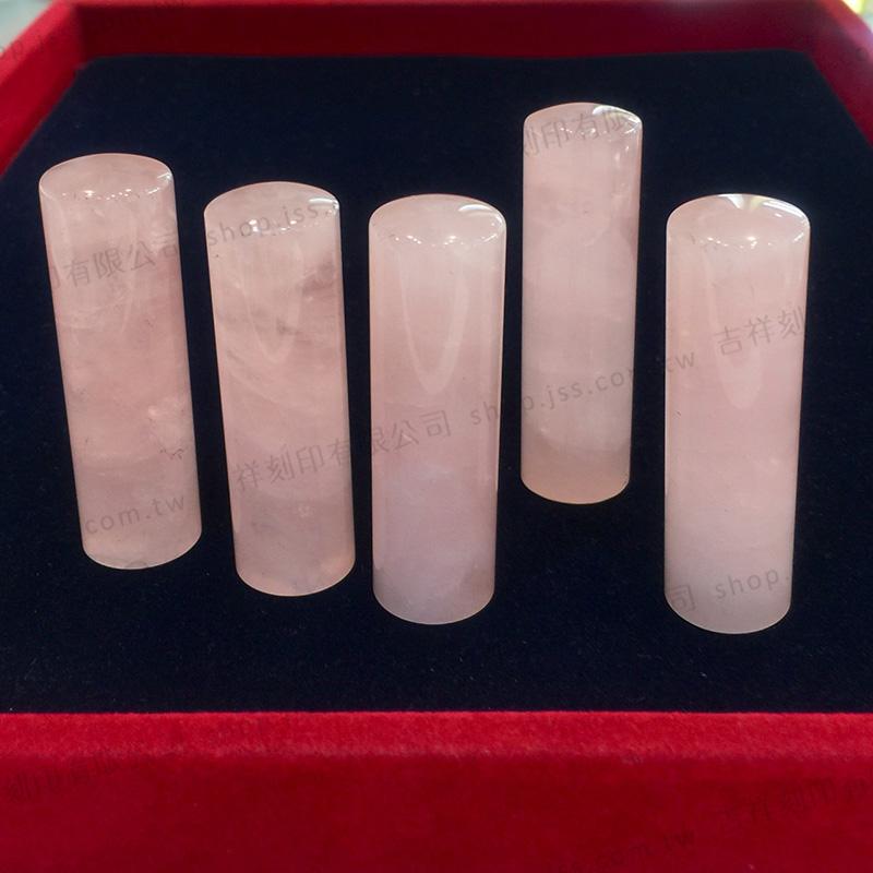 天然粉色水晶印章-6分圓型