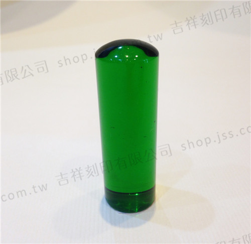 天然火山琉璃印章(綠)-6分半-圓型