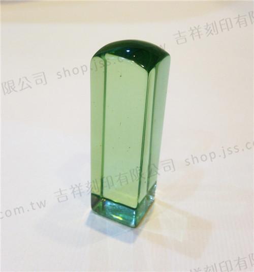 天然火山琉璃印章(淺綠)-6分方型