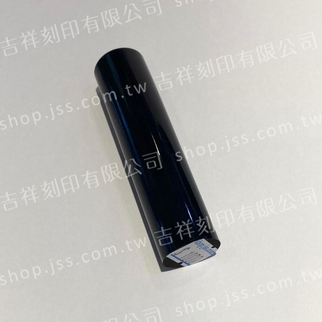 黑牛角印章-6分圓型-加長型