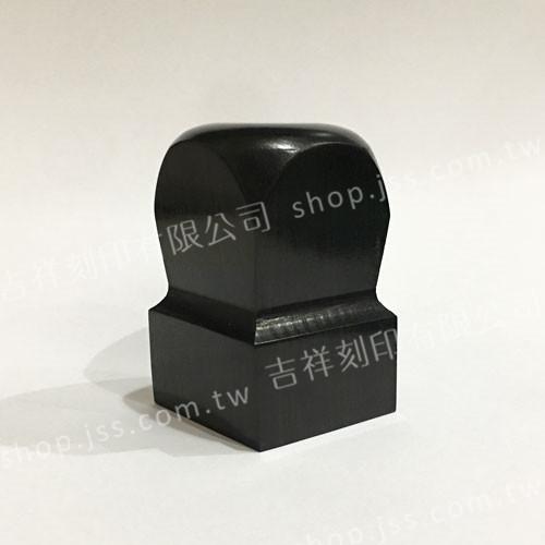 黑檀木印章-1寸3分方型