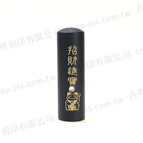 黑檀木印章-招財進寶福貓