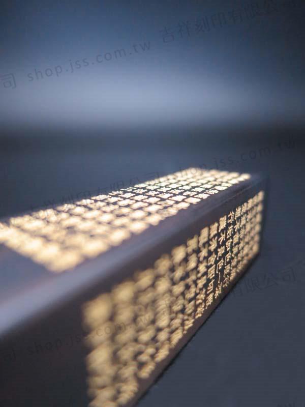 黑檀木6分方型-四面刷金-般若心經