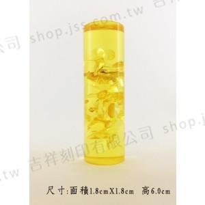 仿金黃琥珀印章-6分圓型