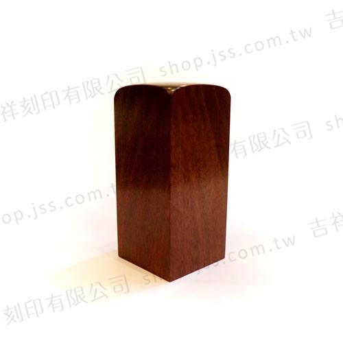 紅檀木印章-9分方型(直筒)