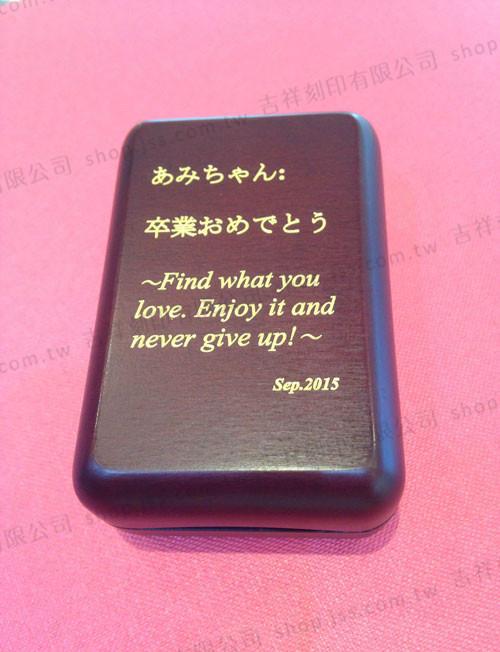 黑檀木5分、6分印章專用-客製化木印盒