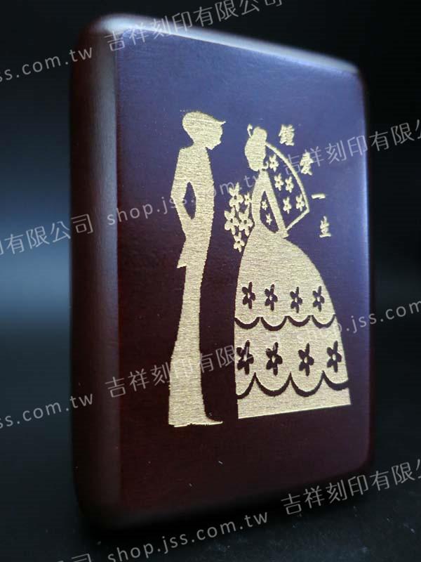 黑檀木印章刷金對印木盒-鍾愛一生