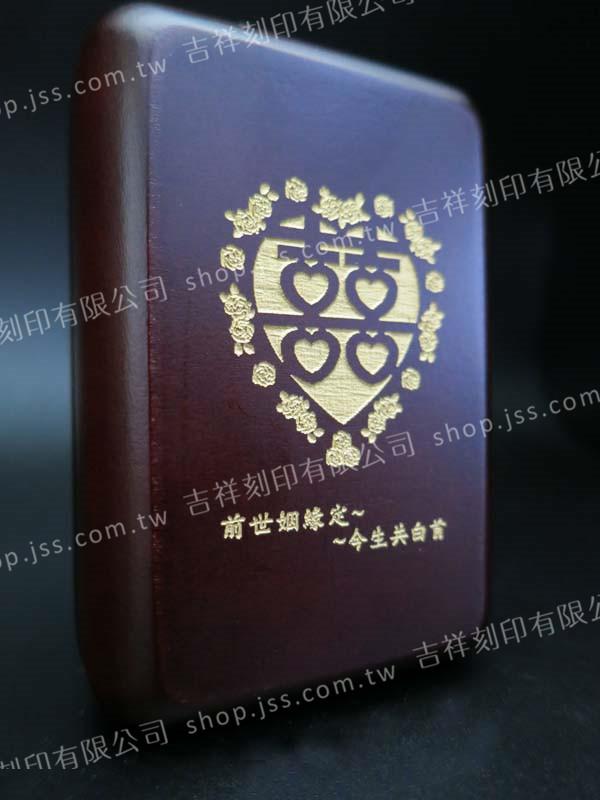黑檀木印章刷金對印木盒-心型玫瑰雙囍圖