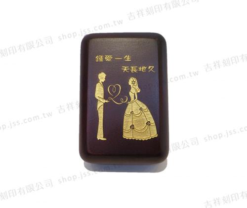 黑檀木印章刷金對印木盒-鍾愛一生 天長地久